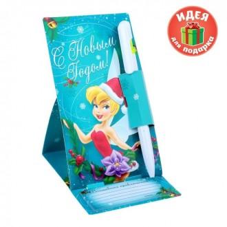 """Ручка пластиковая и блок для записей на открытке """"С новым годом!"""", Феи"""