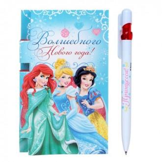 """Ручка и блок для записей в открытке """"Волшебного Нового года"""", Принцессы (под заказ)"""