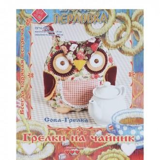"""Набор для изготовления игрушки """"Грелка на чайник Сова"""" (под заказ)"""