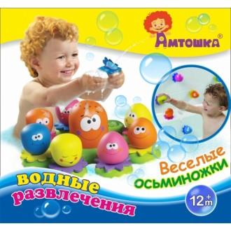 Игрушка для ванной Весёлые осьминожки