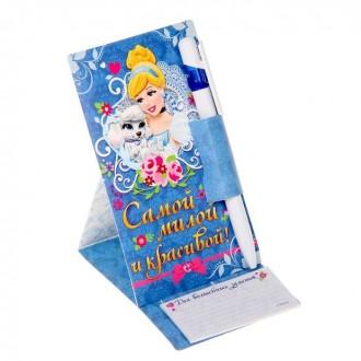 """Набор ручка на открытке с бумажным блоком """"Самой милой и красивой"""", Принцессы: Золушка"""