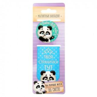 """Закладки магнитные 2 штуки на подложке """"Панда"""" (под заказ)"""