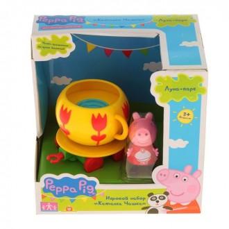 """Игровой набор """"Каталка Чашка"""" с фигуркой  Peppa Pig (под заказ)"""