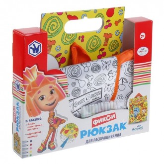 "Сумка - рюкзак ""Фиксики"" для раскрашивания с маркерами (под заказ)"