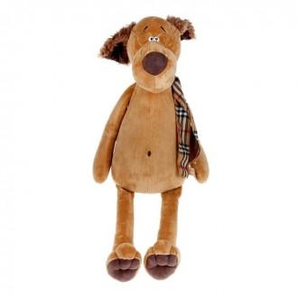"""Мягкая игрушка """"Пёс Шарик в очках"""" 45 см (под заказ)"""