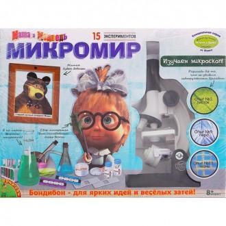 """Набор для опытов """"Микромир"""" Маша и Медведь (под заказ)"""