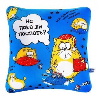 """Подушка - антистресс Котэ """"Не пора ли поспать?""""30 см × 30 см (под заказ)"""