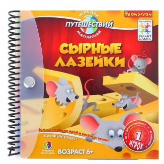 """Магнитная игра для путешествий """"Сырные лазейки"""" (под заказ)"""