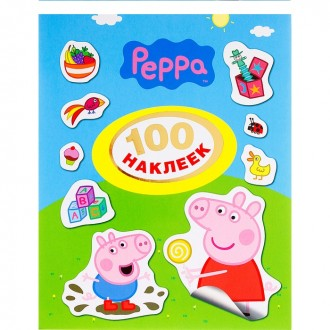 "Набор наклеек ""Свинка Пеппа"", 100 наклеек"