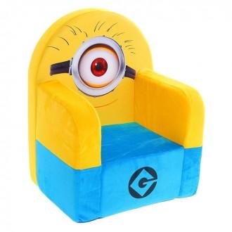 """Мягкая игрушка """"Кресло Гадкий Я""""33 × 40 × 53 см (под заказ)"""