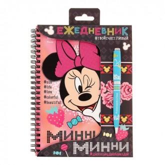 """Подарочный набор """"Минни"""": ежедневник на гребне 80 листов и ручка, Минни Маус"""