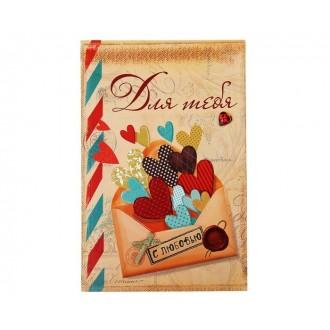 """Блокнот для записей """"Любовное послание"""" со стразой, в обложке, формат А5, 80 листов"""