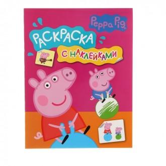 """Раскраска с наклейками """"Свинка Пеппа"""" розовая 8 страниц"""