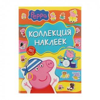 """Альбом наклеек """"Свинка Пеппа"""" голубая 8 страниц"""