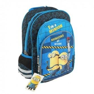 Рюкзак школьный с эргоном.спинка Гадкий Я. 38*28*13 Universal (под заказ)