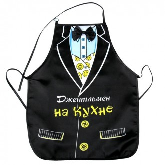 "Детский фартук ""Джентльмен на кухне""39 × 50 см (под заказ)"
