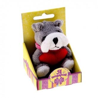 """Мягкая игрушка-брелок """"Собачка с сердечком"""" в коробочке 7 cм"""