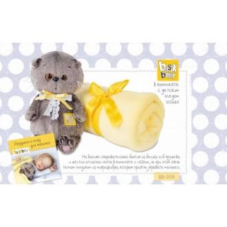 Басик BABY в комплекте с детским пледом (20 см)