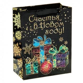 """Пакет ламинат вертикальный """"Новогодние подарки"""" 18 × 23 см"""