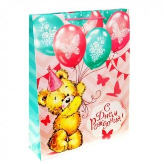 """Пакет подарочный """"Мишка с шариками. С Днем рождения""""23 × 27 см"""