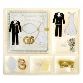 """Набор свадебных приглашений Сделай сам """"Жених и невеста"""" (10 штук в наборе) под заказ"""
