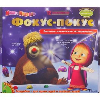 """Набор французских опытов """"Маша и медведь. Фокус-покус"""" (под заказ)"""