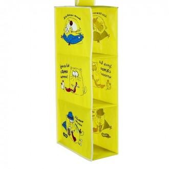 """Подвесные модули в шкаф на 3 отделения """"Котэ"""" 51 × 26 × 15 см"""