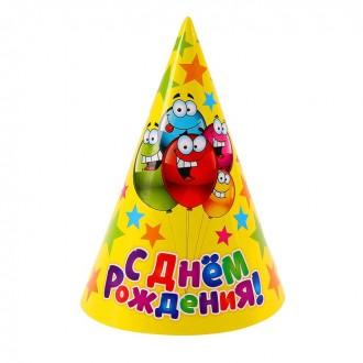 """Колпак бумажный """"С Днём рождения"""" веселые шары, (набор 6 шт) под заказ"""