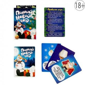 """Игра карточная  """"Пьяный Новый год""""9,5 × 6,5 × 2,5 см"""