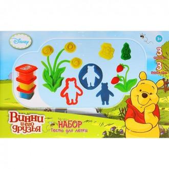 "Набор теста для лепки ""Winnie the Pooh"", 3 штуки по 70 гр., 3 формочки"