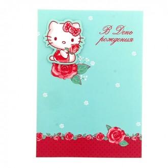 """Открытка """"В День Рождения"""", Hello Kitty"""