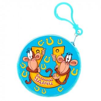 """Мягкая игрушка - кошелек """"Большой удачи"""" обезьяна, 8х8см"""