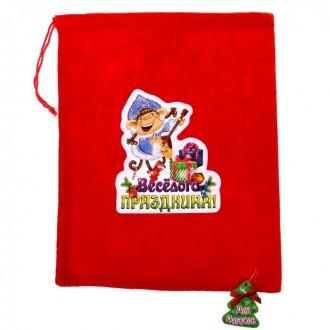 """Мешок для подарков """"Веселого праздника""""23,5 × 30 × 0,3 см"""