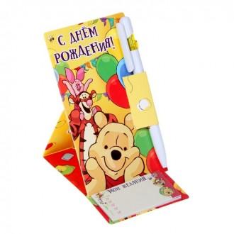 """Набор ручка пластиковая на открытке с бумажным блоком """"С днем рождения!"""", медвежонок Винни"""