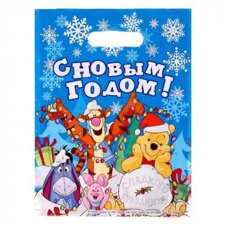 """Пакет подарочный полиэтиленовый """"С Новым Годом"""", Медвежонок Винни 22× 29 см"""