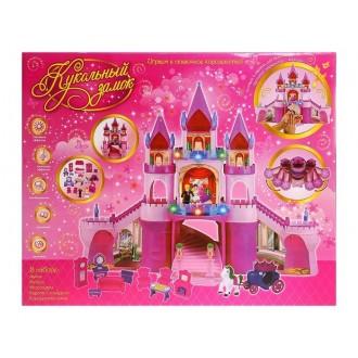 Кукольный замок раздвижной 58 × 17 × 47 см (под заказ)
