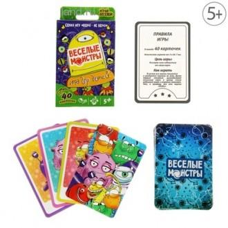 """Игра с карточками """"Веселые монстры"""""""