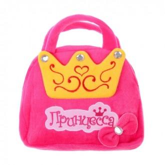 """Мягкая сумочка """"Принцесса""""19 × 16 см (под заказ)"""
