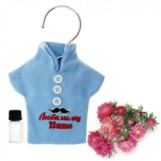 """Арома-саше рубашка с вышивкой """"Любимому папе"""", аромат дикой хризантемы"""