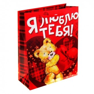 """Пакет подарочный """"Мишка. С любовью"""" 11*14 см"""