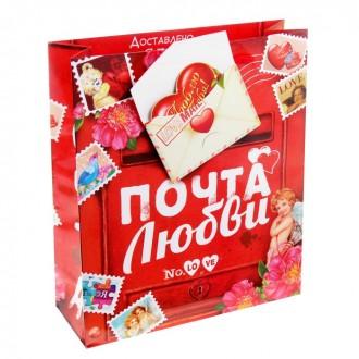 """Пакет подарочный с открыткой """"Почта любви"""" 11*14 см"""