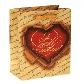 """Пакет подарочный крафт """"Я тебя люблю"""" 11*14 см"""