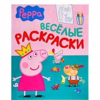 "Раскраска ""Веселые раскраски"" Свинка Пеппа, зеленая, 8 страниц"