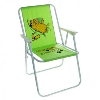 """Кресло складное туристическое с подлокотниками """"Отдыхать не работать"""""""
