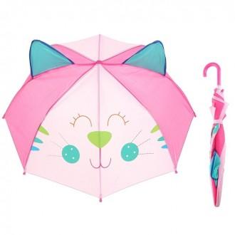 """Зонт детский """"Милый котик"""" с ушками, диаметр 74 см (под заказ)"""