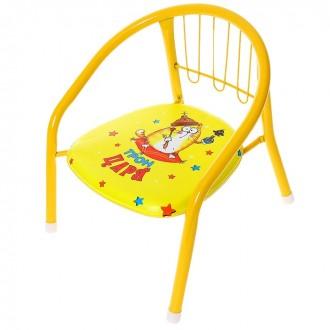 """Детский стульчик """"Трон царя"""" с пищалкой, мягкое сиденье 27 х 27 см"""