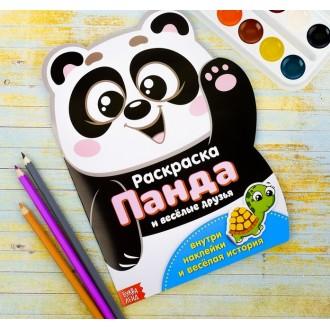 """Раскраска формовая с наклейками """"Панда"""" 18 х 24 см 12 страниц"""