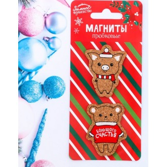 """Набор магнитов из пробки """"Большого счастья!"""", 2 шт"""