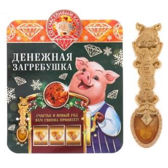 """Ложка загребушка """"На удачу в 2019"""" 4 см"""