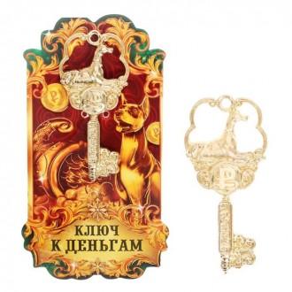 """Ключ сувенирный мини на подложке """"К деньгам """" (5 см × 2,3 см)"""